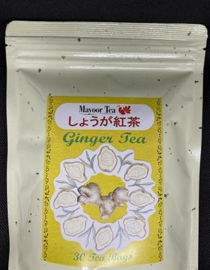 しょうが紅茶 (ティーバッグお徳用)30p